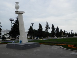 Boris Yeltsin Monument